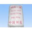 宁波磷酸三钠