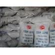 宁波硫化碱