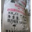 宁波工业氯化铵