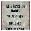 宁波氟硼酸钠