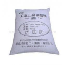 宁波三聚磷酸钠