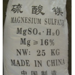 宁波硫酸镁