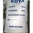 宁波乙二胺四乙酸EDTA