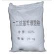 宁波十二烷基苯磺酸钠L-60