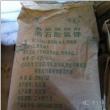 宁波酒石酸氢钾
